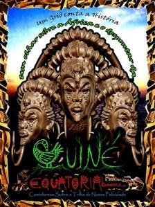 guine1